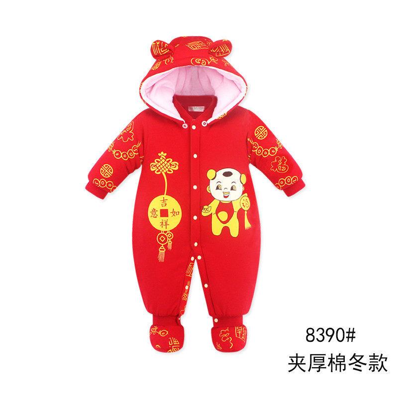 过年宝宝满月服婴儿连体衣秋冬红色新生儿哈衣爬服百岁拜年服