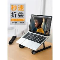 笔记本电脑支架托架桌面增高散热器立式架子折叠桌上升降简约抬高垫高脚垫支撑底座便携颈椎女手提收纳架