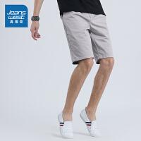 [秒杀价:62.9元,秒杀狂欢再续仅限3.31-4.3]真维斯男装 夏装 修身双色色丁布短裤