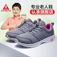 足力健老人鞋女妈妈软底防滑舒适健步中老年运动休闲鞋冬季张凯丽