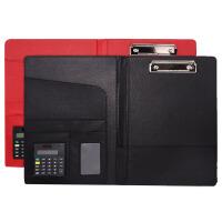 文具系列A4多功能经理夹带计算器办公文具销售夹汽车4S文件夹