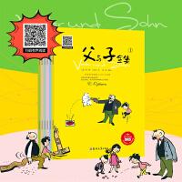父与子全集 英汉双语 全套6册 小学生漫画全集正版书青少年版畅销动漫儿童读物经典亲子读物绘本故事书籍