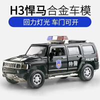 儿童警车玩具警察车悍马特警车小汽车模型合金车带回力声光