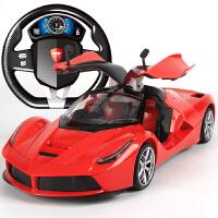 超大型遥控汽车可开门方向盘充电动遥控赛车男孩儿童玩具跑车模型 特大号方向盘遥控法��利(红色) 买一送四(带2组充电池+