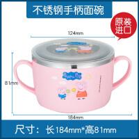 进口小猪佩奇不锈钢手柄碗可爱卡通餐具儿童婴儿防摔宝宝吃饭餐碗