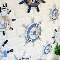 奶茶店酒吧餐厅船舵寝室挂件创意地中海家居装饰品玄关挂饰