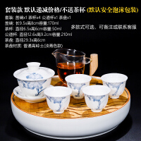 敬茶杯6只盖碗茶杯手绘青花陶瓷手抓泡茶碗功夫茶具羊脂玉敬茶杯三才碗 水墨青荷盖碗四杯+公道杯+大茶盘