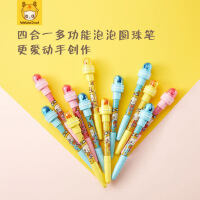 微微鹿原创设计创意4合1多功能学生儿童圆珠笔泡泡笔吹泡泡滚轮奖励印章