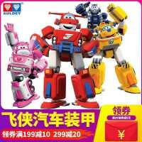 奥迪双钻新超级飞侠玩具机器人套装全套乐迪小爱多多变形合体载具