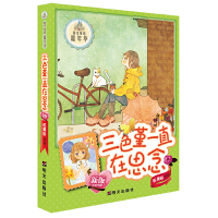 (新版)阳光姐姐嘉年华-三色堇一直在思念