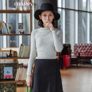 海贝2017冬季新款女装上衣 百搭条纹长袖同修身套头针织衫打底衫