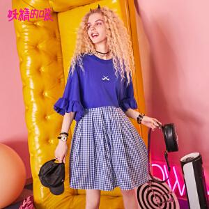 妖精的口袋短袖连衣裙2018新款学生chic荷叶边格子裙子女