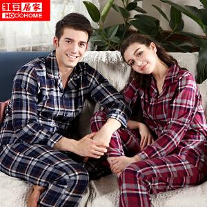 红豆居家情侣睡衣男女秋冬长袖纯棉格纹套装 全棉简约翻领睡衣套装