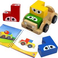 百变小车彩色拼装车汽车拼装模型积木益智