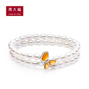 周大福 珠宝首饰双层蝴蝶925银珍珠手链定价T70685(7寸)>>定价