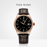 天王表正品男表防水全自动机械表 皮带男士手表潮流休闲腕表新品GS5885
