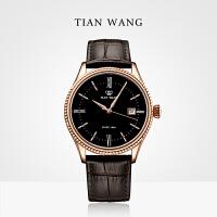 天王表正品男表防水自动机械表 皮带男士手表潮流休闲腕表新品GS5885