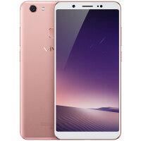 vivo Y79 全面屏拍照手机 全网通4GB+64GB 玫瑰金 移动联通电信4G手机 双卡双待