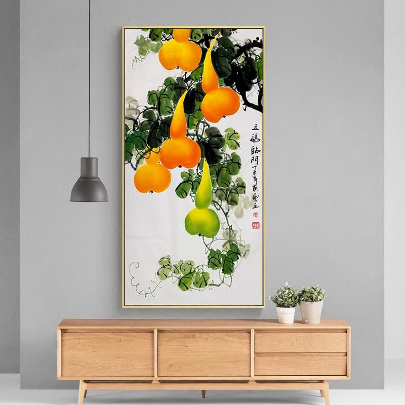 五福临门砖石画玄关竖版客厅中国风十字绣砖石画