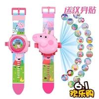 小猪佩奇手表佩琪抖音社会人手表网红儿童女孩学生投影玩具电子表1