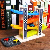 儿童惯性轨道车停车场木制宝宝四层轨道滑翔车玩具2-3-4岁
