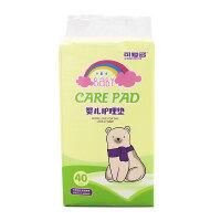 【到手价25.8】可爱多婴儿卫生护理垫隔尿垫 M码
