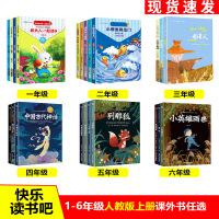 小学生备考小古文220课全4册+走进小古文阅读与训练(5册)