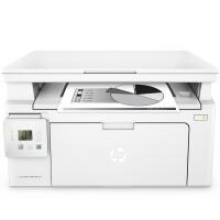 惠普(hp)M132a黑白激光多功能打印机一体机复印机扫描 A4家用办公替代126A