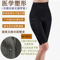 大腿吸脂抽脂塑身裤产后美腿裤瘦大腿压力裤打底收腹裤女