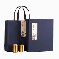 茶叶礼盒通用茶叶包装盒空盒小罐茶叶罐小包装