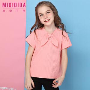 米奇丁当女童短袖T恤2018夏季新款儿童公主系带运动薄款半袖上衣