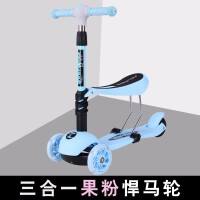 儿童滑板车3轮1-2-3-4-6岁宝宝可坐小孩滑行踏板溜溜车男女初学者 蓝色