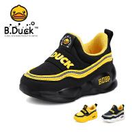 【4折价:99.6】B.Duck小黄鸭童鞋男童运动鞋2020春季新款儿童鞋男孩学生网鞋潮鞋B1182915