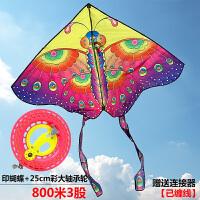 蝴蝶风筝 风筝儿童风筝卡通风筝线轮易飞小风筝可爱风筝