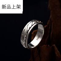 2018抖音网红新品925纯银可转动时尚个性简约时来运转男女情侣款戒指饰品