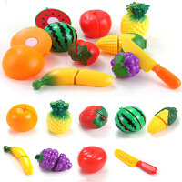切水果切菜玩具 儿童 切乐 女孩0-1-2 女宝宝3-6-7岁过家家