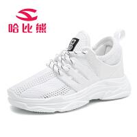 哈比熊男童网鞋夏季透气新款中大童女童鞋运动鞋子韩版儿童休闲白鞋