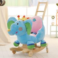 皇冠小象摇马带推杆木马婴儿摇椅儿童玩具生日周岁礼物