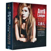 正版汽车cd车载音乐 艾薇儿 巨星套装 流行音乐专辑5CD碟片+画册