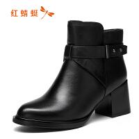 红蜻蜓女靴粗跟圆头优雅短靴女加绒保暖皮带时尚女鞋