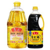 鲁花5S一级花生油1.8L+800ml自然鲜 食用油