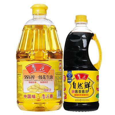 鲁花5S一级花生油1.8L+800ml自然鲜 食用油 厂家直邮 品质保证 新生产日期