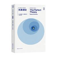 【正版新书直发】第一推动丛书物理系列:完美理论[英]佩德罗G. 费雷拉9787535795168湖南科技出版社