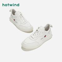 【5.23-5.25 1件3.5折】热风男士系带休闲鞋H13M9126