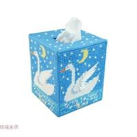 十字绣3D立体绣纸巾盒抽纸盒毛线绣方盒卷纸客厅手工DIY印花新款 方盒天鹅款 需要秀的