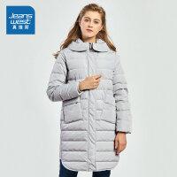 [5折到手价:140.4元,年终狂欢/仅限12.16-20]真维斯女装 冬装新款 时尚连帽款中羽绒外套