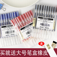MUJI无印良品文具笔凝胶墨中性水笔0.38/0.5mm10支装学生考试笔