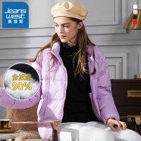 [秒杀价:172.9元,秒杀狂欢再续仅限3.31-4.3]真维斯轻薄羽绒服女2019冬装新品韩版时尚ins纯色宽松立领