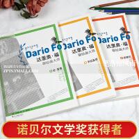 全套3本达里奥福聊绘画大师 达芬奇 拉斐尔 卡拉瓦乔 西方绘画大师人物传记 油画素描作品插画 西方艺术史故事书 美术绘画