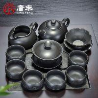 家用黑陶半手工紫砂壶泡茶杯6只装杯子陶瓷紫砂茶具套装